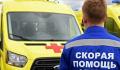 В Москве трое мужчин провалились под лед