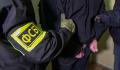 """ФСБ вычислили сервис, распространявший волну """"минирования"""" в Москве"""
