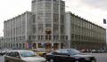 """""""Дом.РФ"""" выставил на торги бывший офис Минкомсвязи в Москве"""