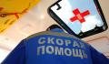 Китайцу, которому стало плохо в Москве, госпитализация не понадобилась