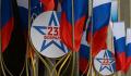 В День защитника отечества гости сразятся за сувениры в павильоне МЦД