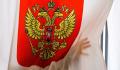 В Мосгордуме предложили проводить все выборы в один день