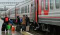 Пассажиры смогут сдать билеты на поезда Москва-Ницца без сборов