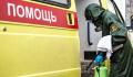 В Москве 80 человек находятся под наблюдением из-за риска коронавируса