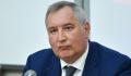 """""""Жесткий контроль"""". Рогозин раскрыл, как часто проверяется на COVID-19"""
