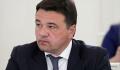 Воробьев: блокировка Москвы и области из-за COVID-19 не планируется