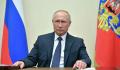 Путин продлил нерабочий период до конца апреля