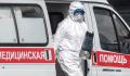 В Москве у трех священников выявили коронавирус