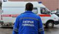 Пострадавшим при пожаре в доме престарелых в Москве окажут помощь