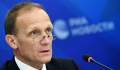 Внеочередная отчетно-выборная конференция СБР пройдет 11 июля в Москве