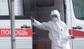Оперштаб назвал возраст заразившихся коронавирусом в Москве