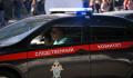 Начальник одного из отделов Минпромторга задержан по делу о взятке