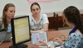 РЭУ им. Плеханова начал принимать документы очно