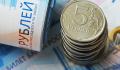 Кошелек или жизнь: крах денежной реформы в России