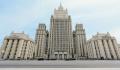 В МИД РФ сочли вероятные санкции Запада против Белоруссии противоправными