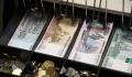Эксперт назвал факторы, которые могут привести к новому ослаблению рубля