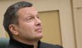 Чей туфля? Соловьев нашел расхождение в информации об одежде Навального