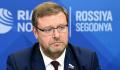 "Косачев: мантра про ""вмешательство"" будет при любом президенте США"