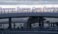 Вылет самолета из Петербурга в Москву задержали из-за драки на борту