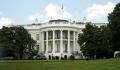 В Кремле уточнили, кто может представить РФ на инаугурации президента США