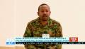 Армия Эфиопии вошла в столицу мятежного штата Тыграй