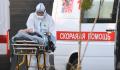 В Москве за сутки госпитализировали 1518 пациентов с COVID-19