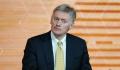 Россия не меняла своей позиции по статусу Карабаха, заявил Песков