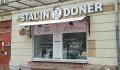 """Владелец кафе с шаурмой от """"Сталина"""" сообщил о налете на заведение"""