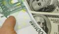 """ЕС хочет уменьшить """"господство доллара"""" после ухода Трампа, пишут СМИ"""