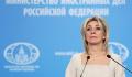 МИД: Россия надеется получить ответ администрации Байдена на предложения