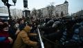 Участники незаконной акции покинули Пушкинскую площадь в Москве
