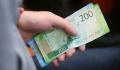 Субсидии на оплату ЖКУ в Москве будут автоматически продлены до 1 апреля