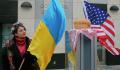 """""""Для защиты от России"""". США предоставят военную помощь Украине в $125 млн"""