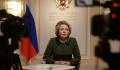 Матвиенко оценила ситуацию вокруг договора о РСМД