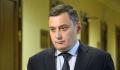 Хинштейн прокомментировал новые санкции Евросоюза против России