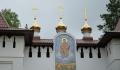 В Екатеринбургской епархии оценили ситуацию в Среднеуральском монастыре