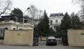 МИД РФ отреагировал на призыв вернуть часть территории посольства в Праге
