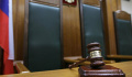 Суд арестовал активиста владимирского штаба Навального