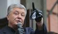 Порошенко обвинил Россию в захвате Азовского моря