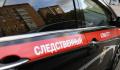 В Москве завели дело из-за смерти женщины после химиотерапии в клинике