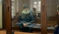 Расследование по делу бывшего схимонаха Сергия завершили