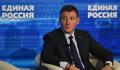 "Турчак: ""Единая Россия"" усилит меры безопасности на съезде из-за COVID-19"