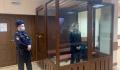 Суд вынес приговор двоим обвиняемым в нападении на полицейского в Москве
