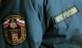 Россиян теперь будут оповещать о ЧС сообщениями за подписью RSCHS