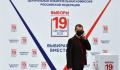 Источник: находящийся под санкциями член ПАСЕ сможет въехать в Россию