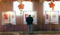 ЦИК рассмотрит жалобу КПРФ по потенциальным нарушениям на выборах