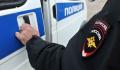 В Москве мужчина с топором напал на посетителей магазина