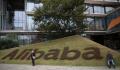 Alibaba впервые устроит онлайн-выставку российской продукции