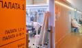 В Москве за сутки госпитализировали 1598 пациентов с COVID-19