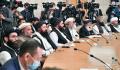 На встречи в Москве талибов призвали создать инклюзивное правительство